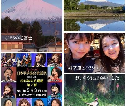 2021年5月3日 BSテレ東『プレイバック日本歌手協会歌謡祭』出演