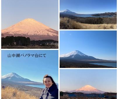 2021年2月21日(日)の富士山🗻