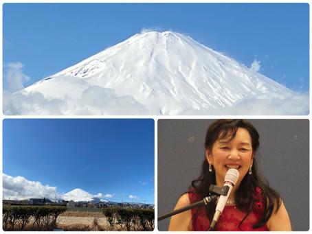 1月29日の富士山