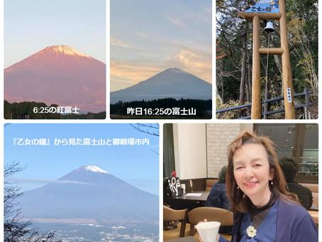 2020年11月16日(月)の富士山🗻