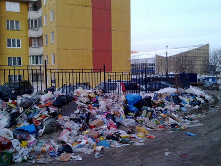 Мусорная свалка у домов по ул. Коминтерна, 17, Куйбышева, 99 и Куйбышева, 101