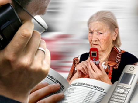 Осторожно мошенники: поступление денег на мобильный по ошибке