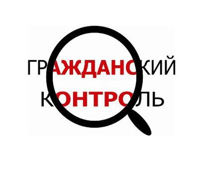 Предварительные итоги гражданского контроля поликлиник города Перми