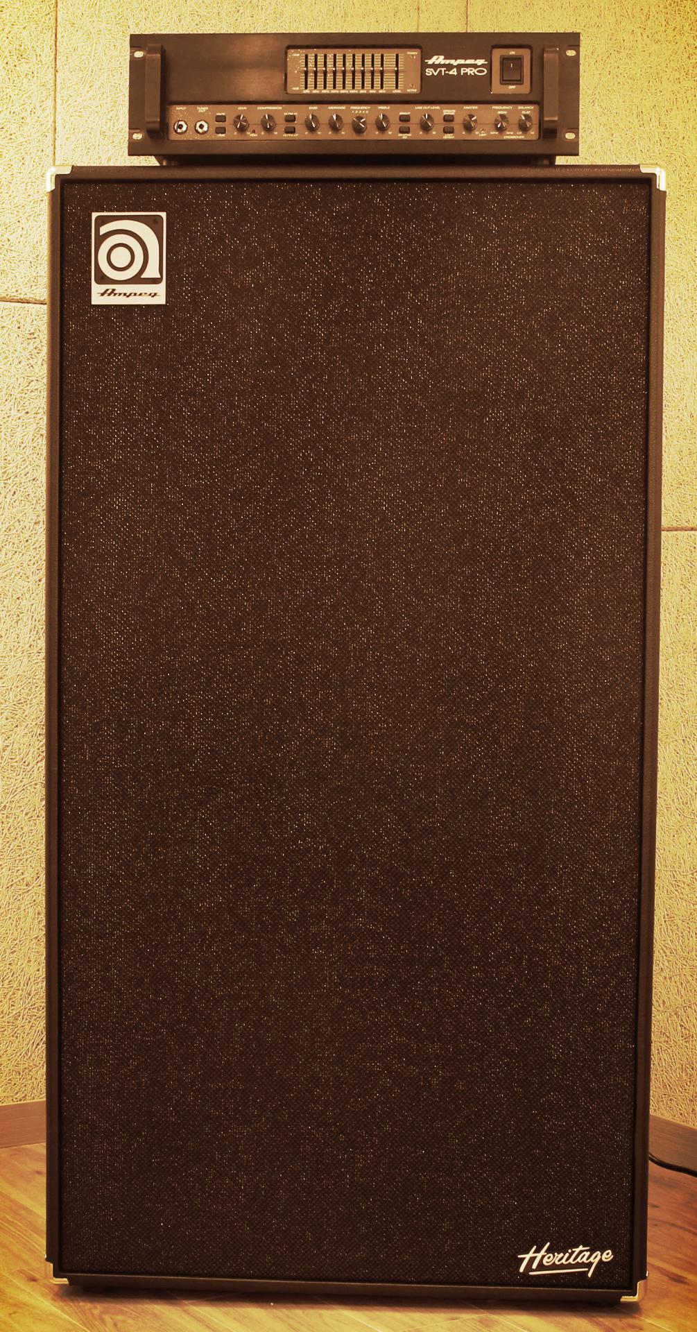 B room Bass amp