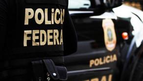 """POLICÍA FEDERAL DE EPN DESVIÓ MIL 500 MILLONES CON PATRULLAJE """"FANTASMA"""""""