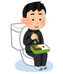 トイレの中で勉強!?