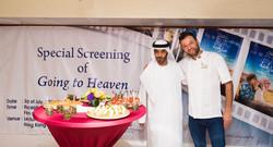 Chef Tarek Alali with director Saeed