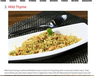Ranked Number 3 best vegetarian restaurant in HK by Foodie magazine