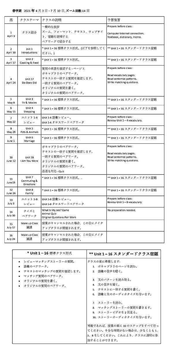 Syllabus J.jpg