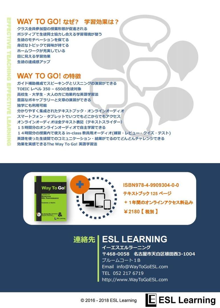 Handout_Japanese_08_newtextbook.jpg