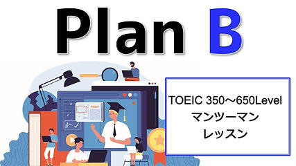 Plan%20B_edited.jpg