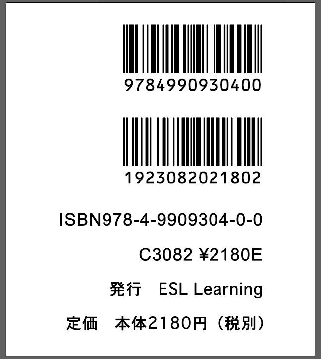 Barcode_way to go!