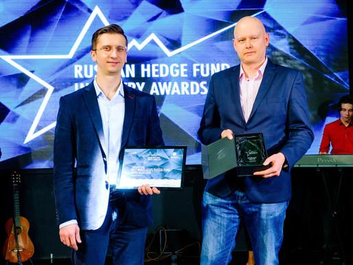Лучшие российские хедж-фонды 2018 года