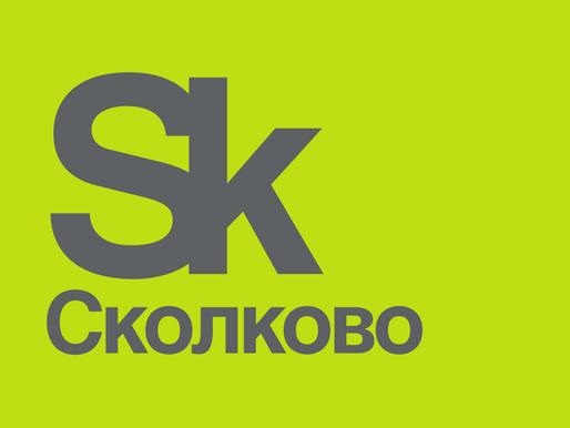 Резидент «Сколково» и ITI Funds разработают совместный продукт