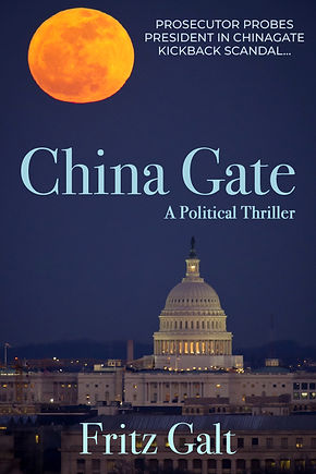China Gate kindle cover 38.jpg