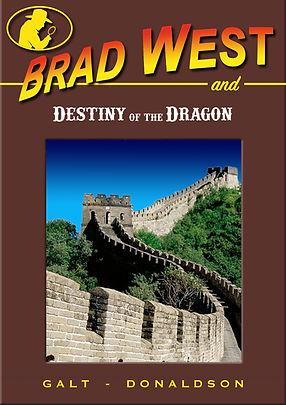 Brad West Destiny 119.jpg