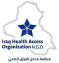 IHAO Logo- Arabic.jpg