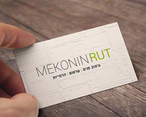 Embossed-Business-Card-MockUp1.jpg