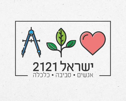 לוגו ישראל 2121