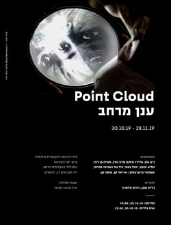 Point Cloud exhibition