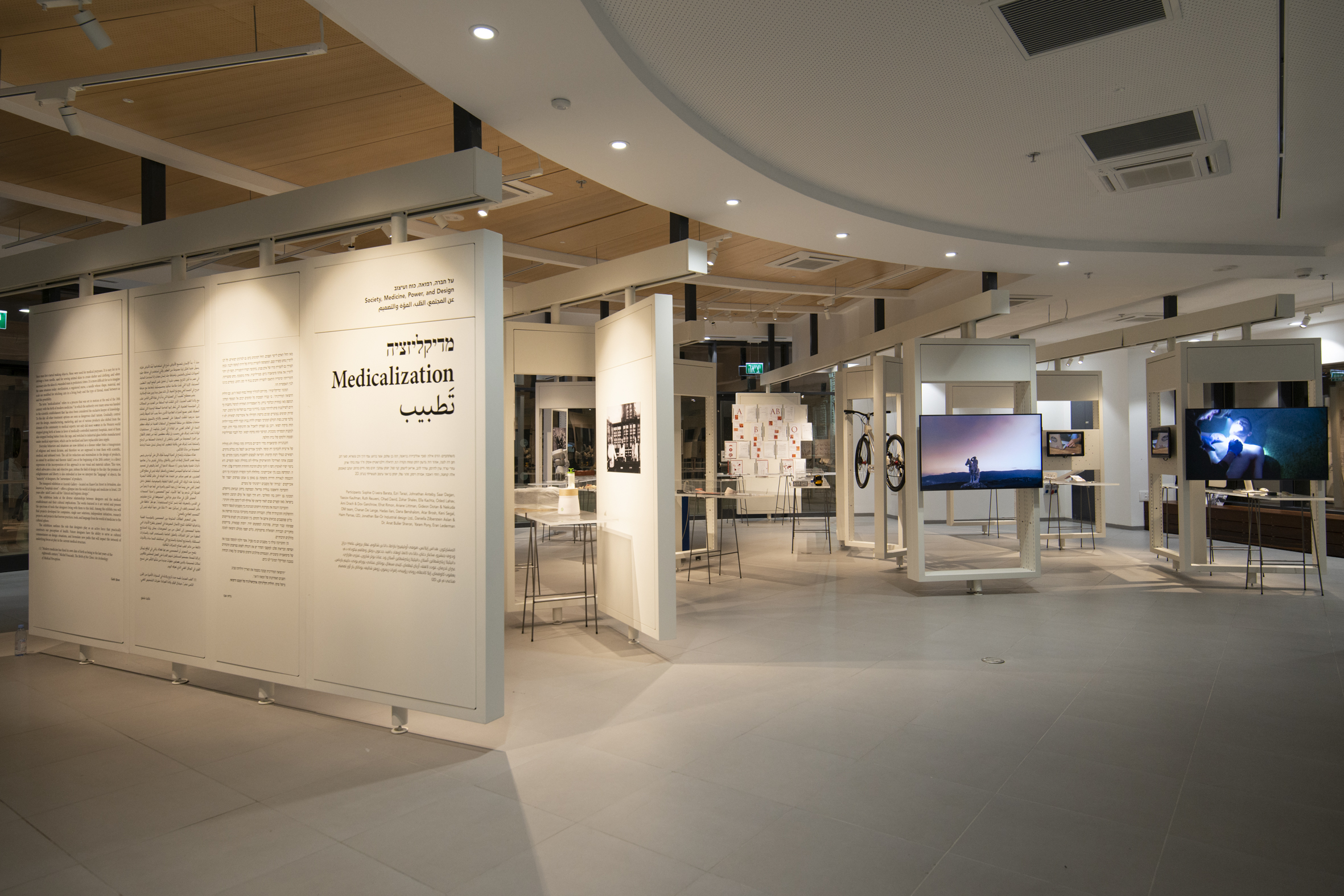 Medicalization exhibition