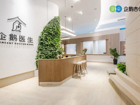 Sensegain Capital complete investments in Tencent Trusted Doctors