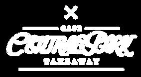cp takeaway logo white.png