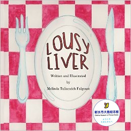Lousy Liver Oshima Cover.png