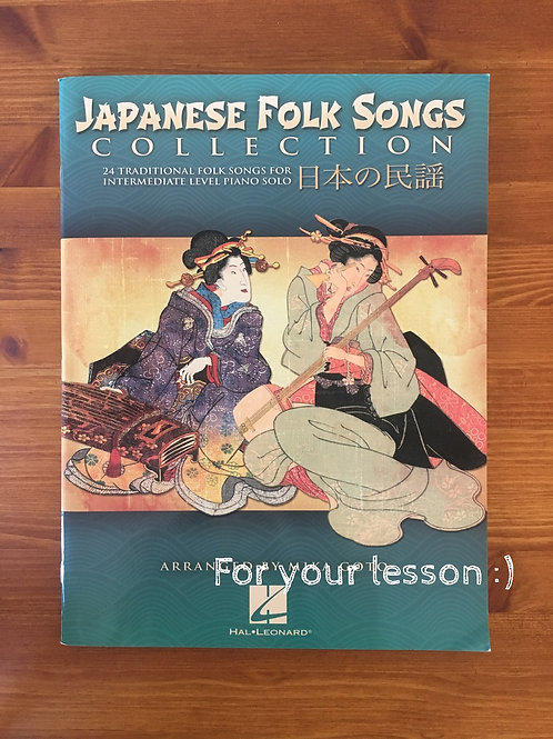 Japanese Folk Songs Collection