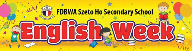 JA1271366_FDBWA Szeto Ho Secondary Schoo