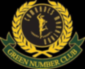comrades-green-number-club_orig.jpg
