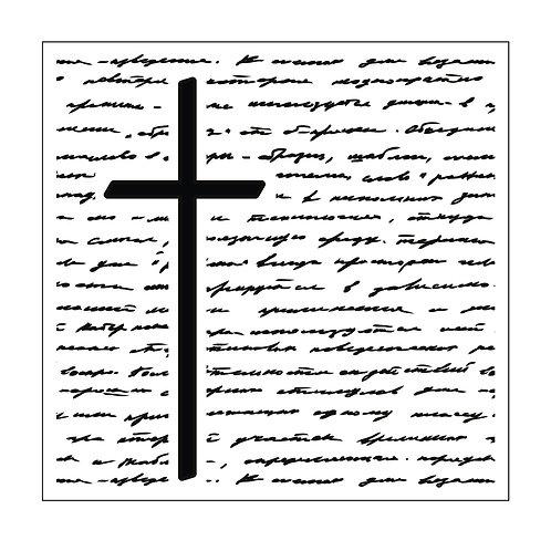 Mundart Stempel Prägeschablone Trauer Kreuz 15x15cm