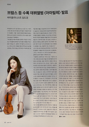 'Amabile' Album Strad Magazine Interview