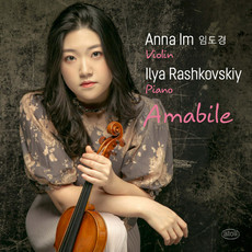 Amabile | Anna Im