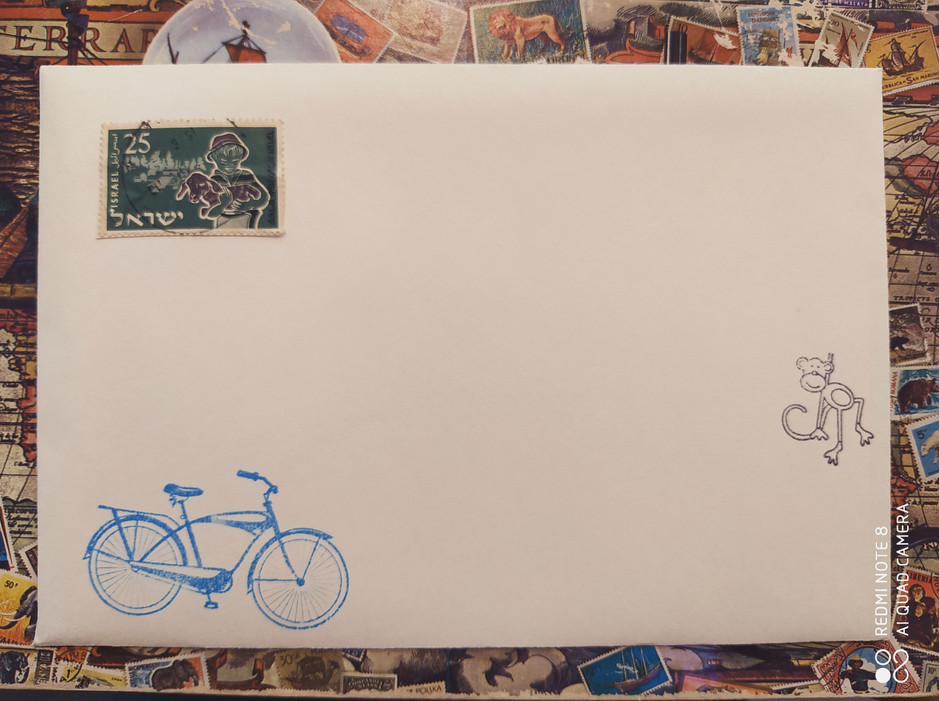 מכתב שסק ללא כתובת