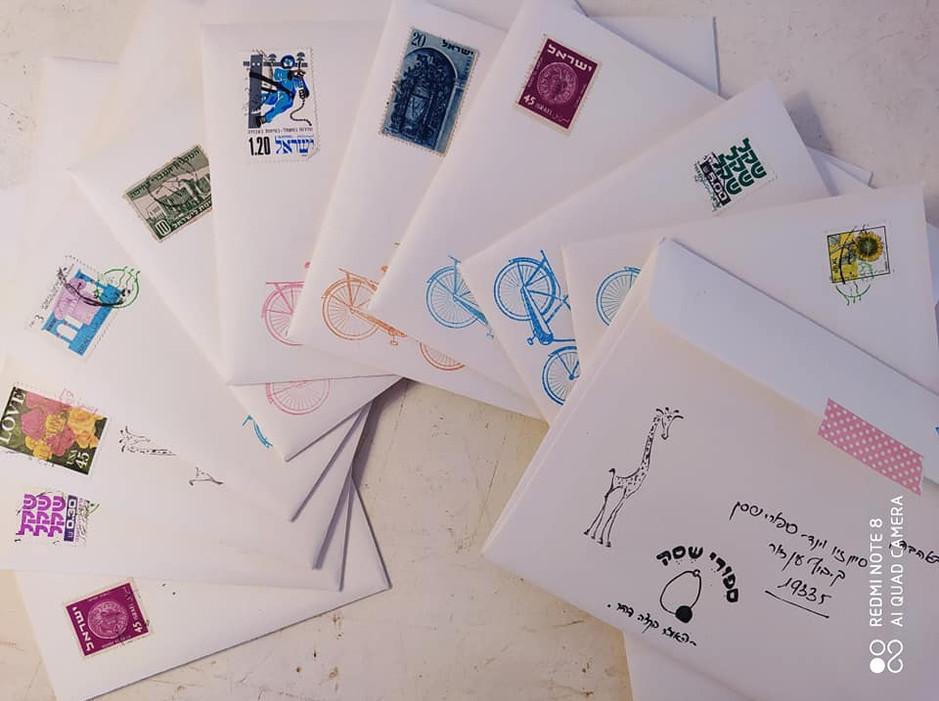 מכתבים לשליחה