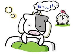 へなちょこなすびさんによるイラストACからのイラスト.jpg