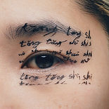 eye_0101 copy.jpg
