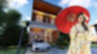 Rumah Jepang Cisarua Cimahi