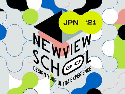 宇川直宏、山内祥太、中村佑子ら、次世代の表現を開拓する講師陣を迎え、VRとAR両輪のオンライン講義を展開!「NEWVIEW SCHOOL」JAPAN 第3期の募集を開始