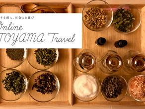 冬至のお風呂タイムに。富山湾の海洋深層水塩と県産・ゆず精油でバスソルト作りOnline TOYAMA Travel 3. 自然×薬