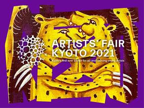 京都から現代アートシーンの最前線を体感する。2021年開催決定!「ARTISTS' FAIR KYOTO 2021」