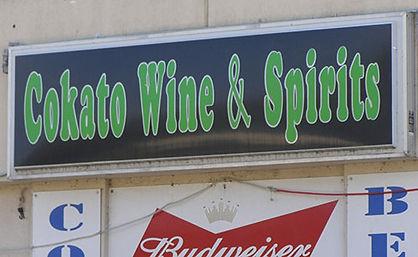 CokatoWine&Spirits.jpg