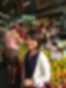 Da at the market