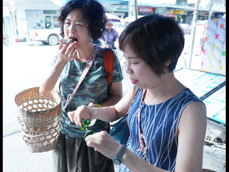 """What is """"Miang kham""""?"""