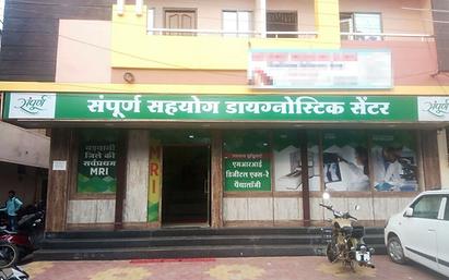 BADWANI-MRI.png