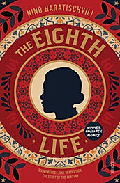 The Eighth Life: (for Brilka)