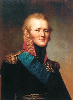 Alexandr I.