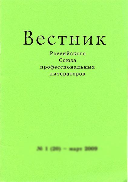 № 4 (59) – декабрь 2018