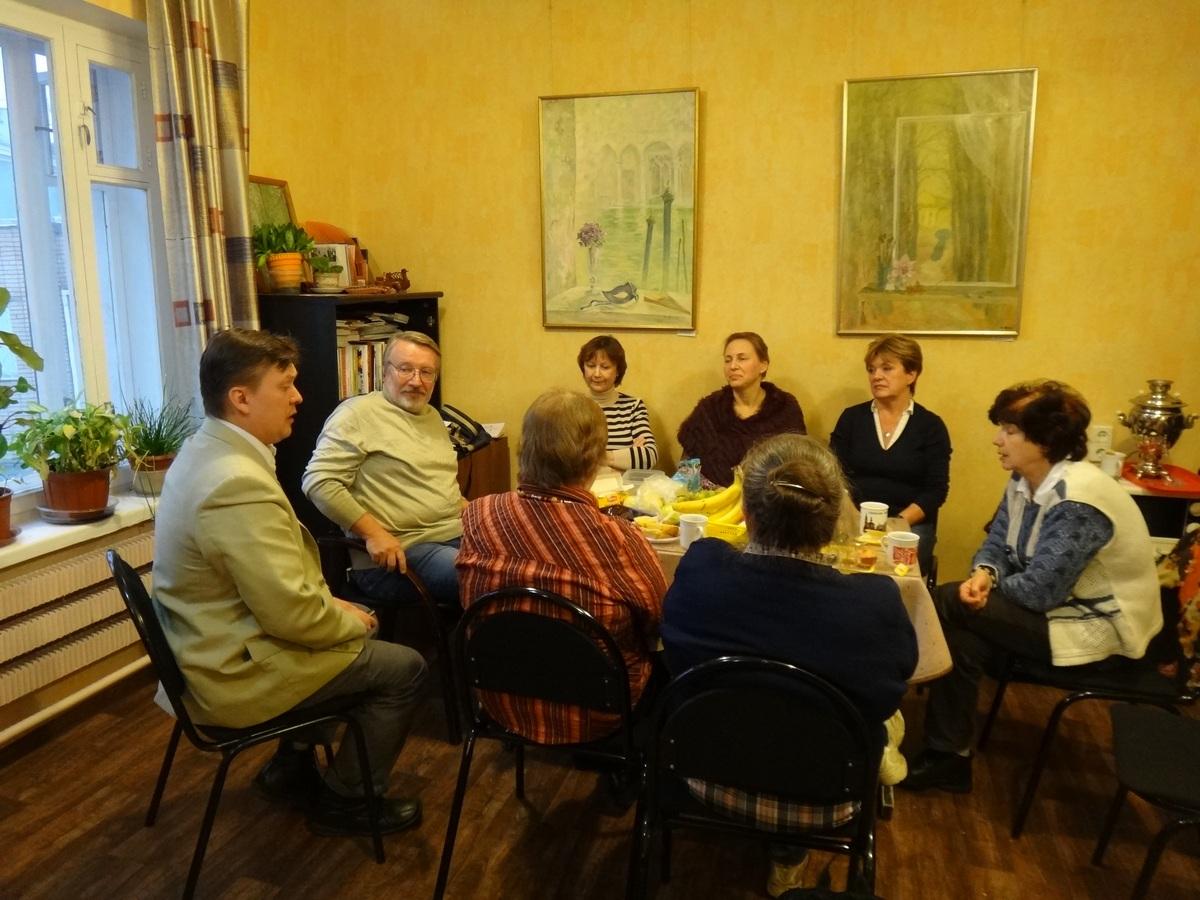 Собрание членов секции